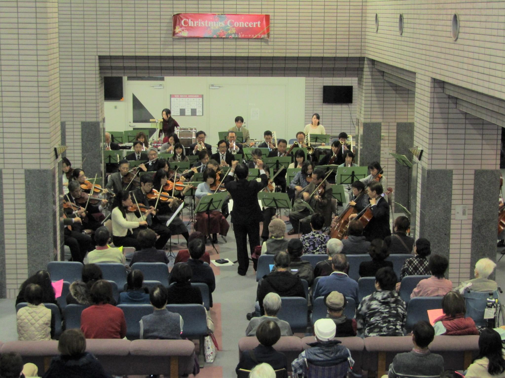 平成29年のクリスマスコンサートの様子